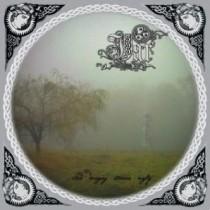 Jar - Po Drugiej Stronie Mgły